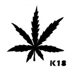Иероглиф марихуана как ведут себя наркоманы марихуана
